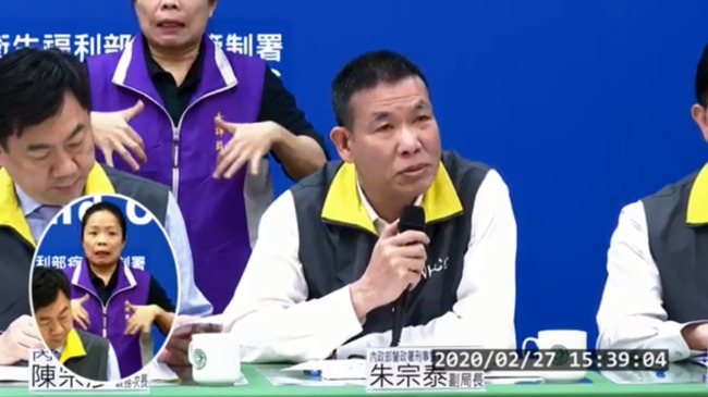 防假消息!刑事局親上火線 散布謠言最重罰3百萬 | 華視新聞