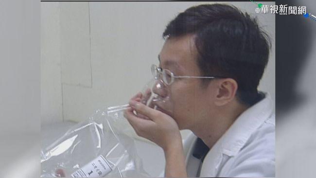 屏東培育聞臭師 鼻炎患者別來! | 華視新聞
