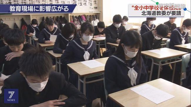 安倍:高中以下3/2起停課至春假結束   華視新聞