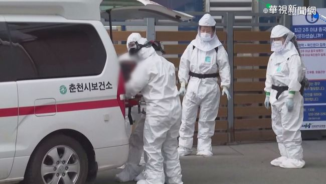 韓國24小時確診505例 超越中國單日新增 | 華視新聞