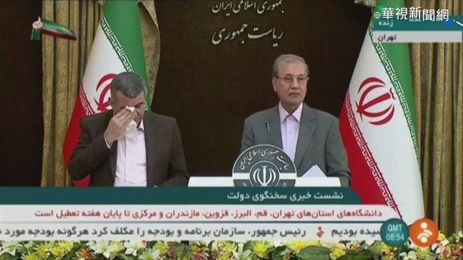 伊朗確診死亡全球第二 副總統也染疫 | 華視新聞