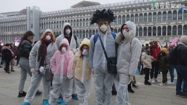 歐洲重災區 義大利已655確診17死   華視新聞
