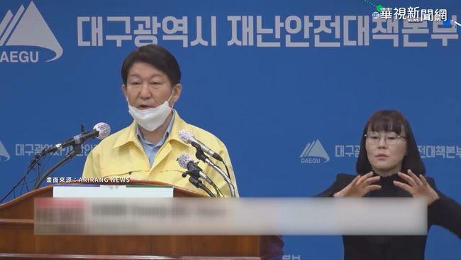 南韓最年輕確診! 出生45天寶寶染疫   華視新聞