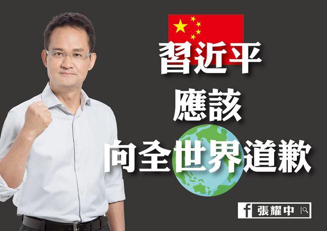 武肺散播逾60國 議員發起「習近平向全世界道歉」   華視新聞