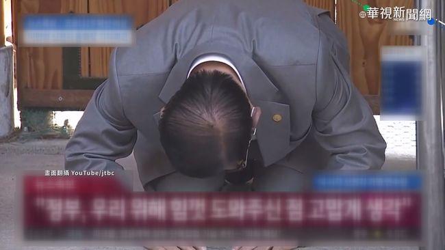 新天地引爆南韓疫情 創辦人磕頭道歉   華視新聞