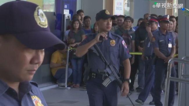 馬尼拉購物中心傳槍響 歹徒挾持30人 | 華視新聞