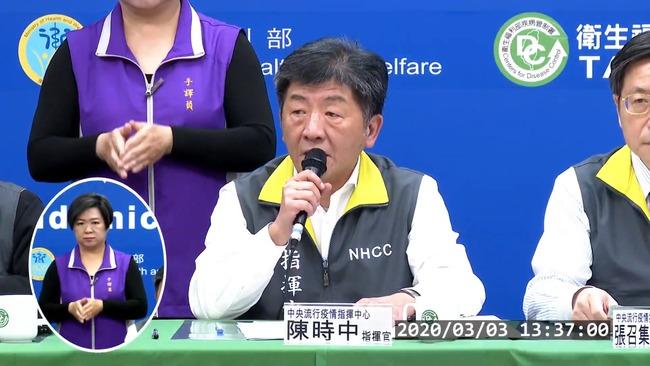 快訊》再新增1確診 案34「同病房不同病室」陪病家屬 | 華視新聞