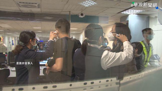 最高罰100萬!入境居家檢疫者 4日起禁乘大眾運輸 | 華視新聞