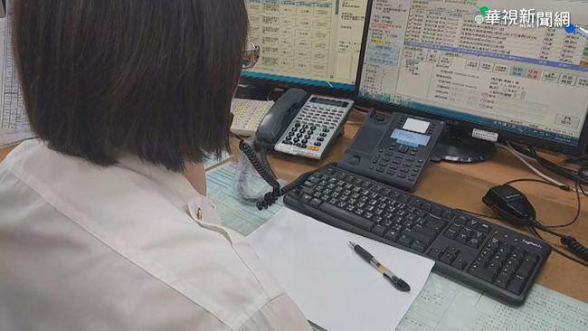中國人頭帳戶串連!刑事局再查3起「境外假消息」 | 華視新聞