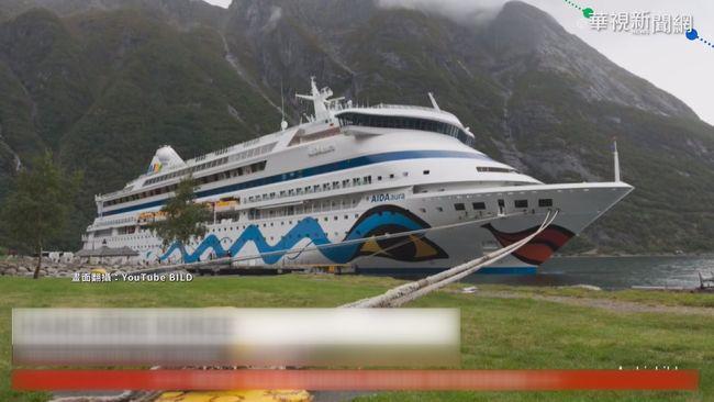 2人曾接觸確診者 德郵輪停泊挪威等檢測 | 華視新聞