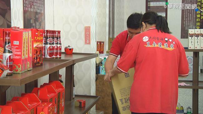 營運41年 「大同醬油休息站」歇業 | 華視新聞