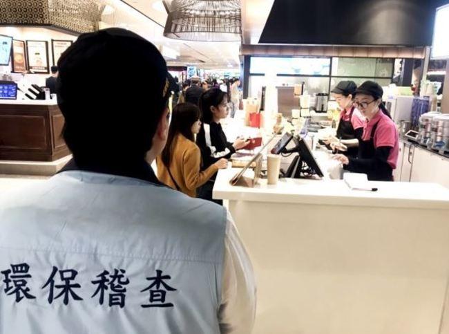 高雄百貨、購物中心 3月起不提供免洗餐具 | 華視新聞