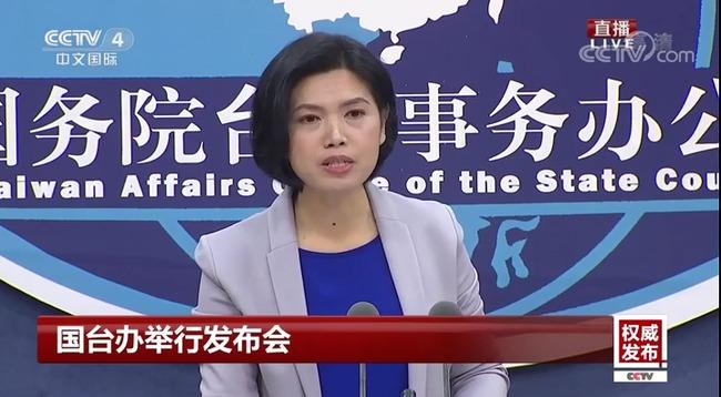 蘇揆指包機「卡在中國」 國台辦批:人間還有羞恥二字? | 華視新聞