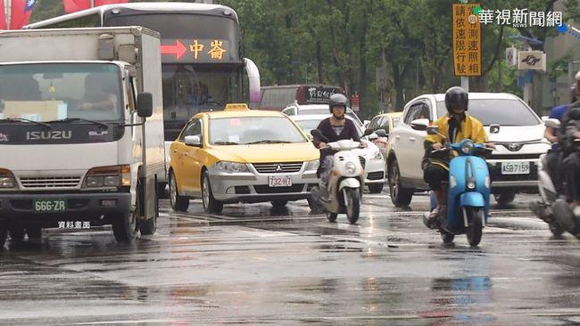 華南雲雨區影響 新北.台北2縣市大雨特報 | 華視新聞