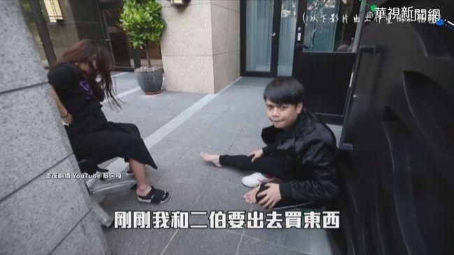 網紅蔡阿嘎遭惡煞攻擊 孕妻受驚嚇 | 華視新聞