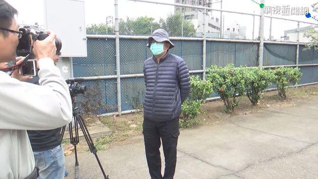 酸蔡阿嘎遭肉搜 國小主任道歉   華視新聞