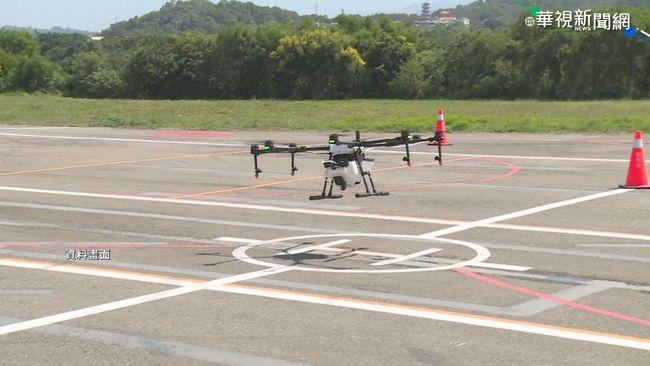 無人機規範月底上路 玩家憂受限 | 華視新聞