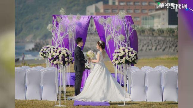 憂室內空間染疫 戶外婚禮詢問度高 | 華視新聞