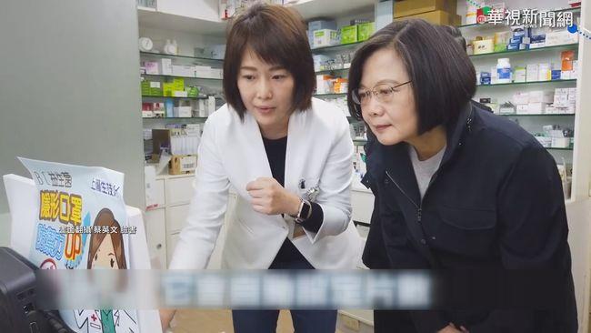 藥局當志工... 總統向藥師致敬 | 華視新聞