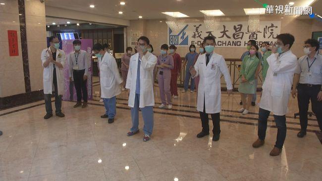 改編韓舞曲 婦產科醫師自創洗手舞 | 華視新聞