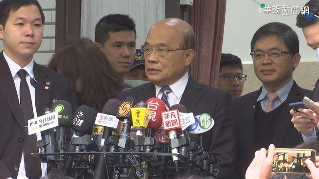 美商會籲川普買下台灣 蘇貞昌:我們不賣 | 華視新聞