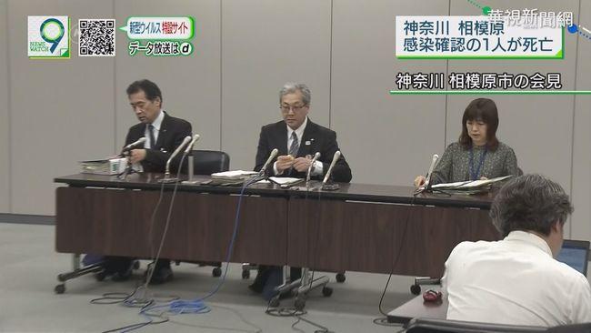 疫情延燒 日本新增1死 姬路爆院內感染   華視新聞