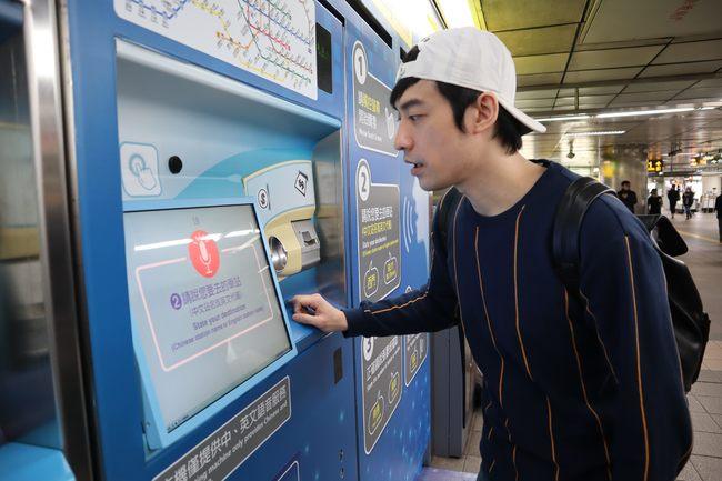 用嘴巴購票!北捷啟用「語音售票機」 | 華視新聞