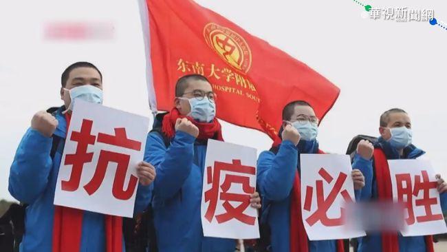 打造「抗疫典範」 中國加強言論控制 | 華視新聞