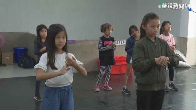 防疫勤洗手! 自創舞步教學正確步驟 | 華視新聞