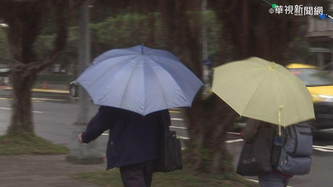 雨直直落! 入夜後低溫下探一路冷到下週一 | 華視新聞