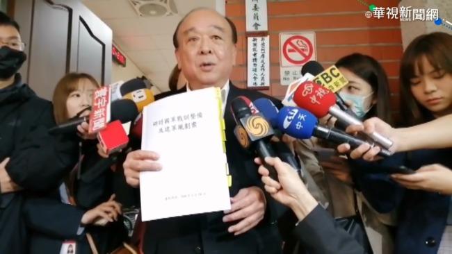 嚴正抗議!國民黨立院黨團要求國防部向吳斯懷道歉 | 華視新聞