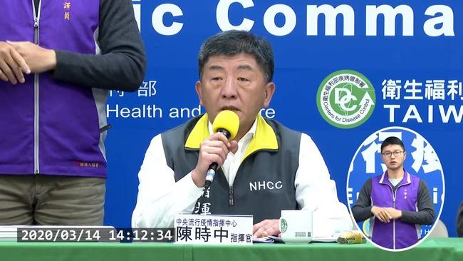 全台累計53人確診 解除隔離共20人 | 華視新聞
