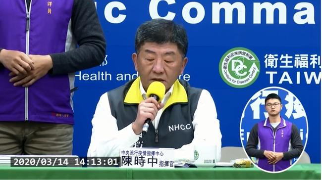 快訊》台武漢肺炎再增3例:均有歐洲活動史   華視新聞