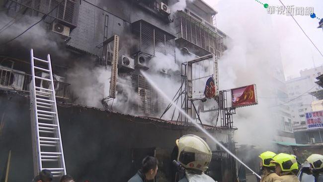 北市華西街公寓奪命火 5人枉死   華視新聞