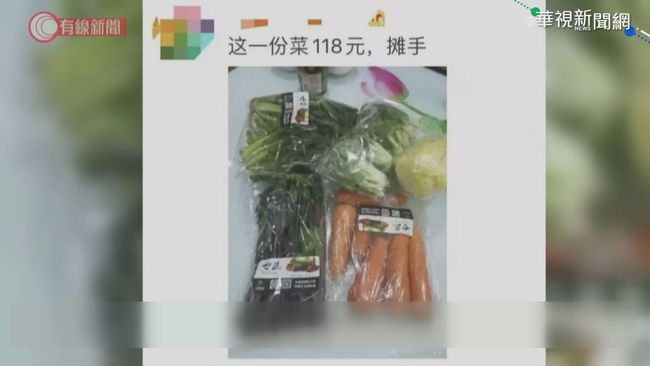 24小時封閉式管理 湖北物資飆漲 | 華視新聞