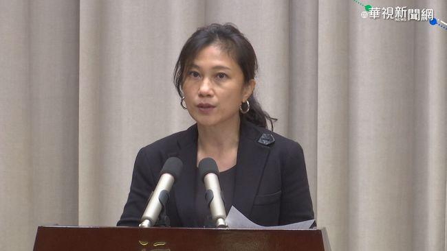 譴責人身攻擊! 藥師被逼下跪 行政院說話了 | 華視新聞