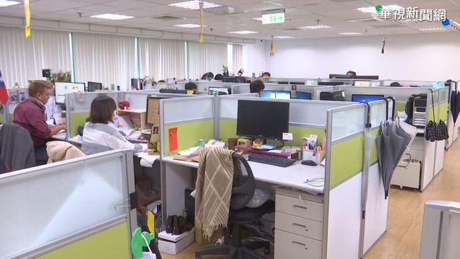 3月上旬減班人數暴增 勞動部提醒:通報才有補貼   華視新聞