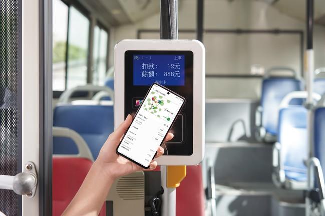 手機「嗶」起來!Samsung Pay悠遊卡正式上線   華視新聞