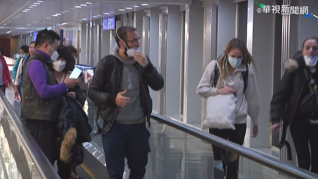 中研院禁前往三級警告國家 國際研討會陸續取消 | 華視新聞
