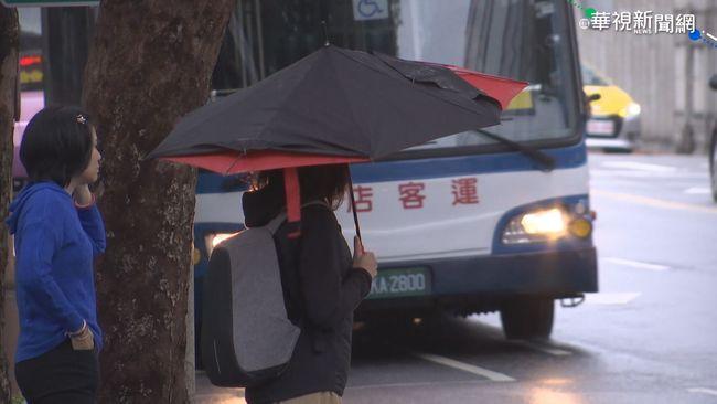 出門帶把傘! 鋒面雲系接近 留意間歇性降雨 | 華視新聞