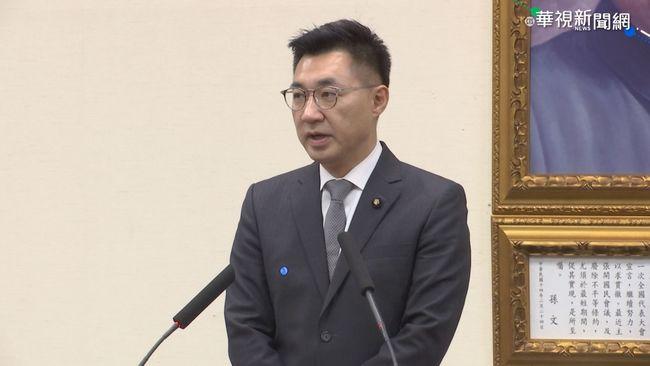 江啟臣自稱「也是中國人」 國台辦讚:不錯的開始 | 華視新聞