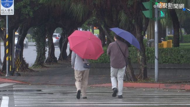 出門帶把傘!鋒面、華南雲雨區接近 全台都有雨   華視新聞