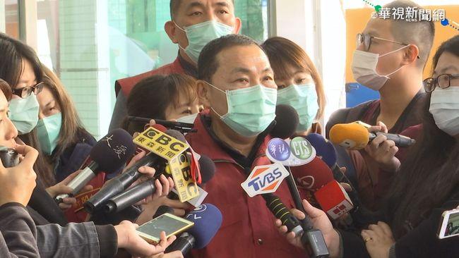 侯友宜:新北市公有場館20日起「封館兩週」 | 華視新聞
