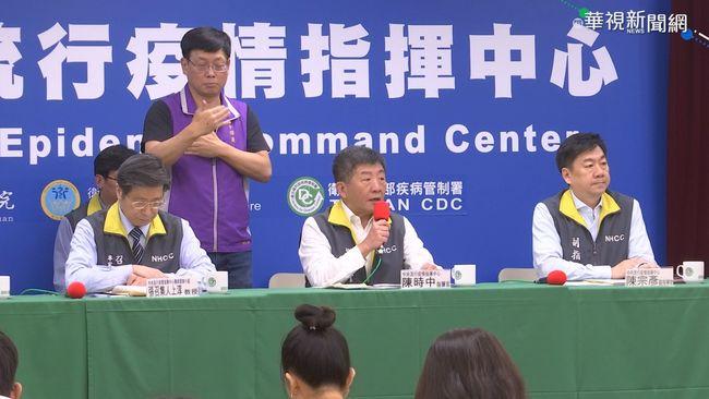 今再增8人感染 國內確診累計108例 | 華視新聞