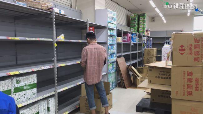 別再搶了! 全台5大賣場祭出「衛生紙限購令」   華視新聞