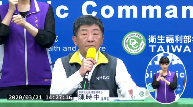 回溯採檢! 3/8-3/18自美國、東亞入境曾就醫者需「居家檢疫」 | 華視新聞