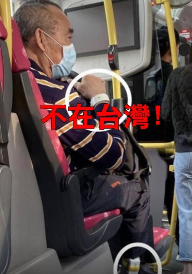 確診者「戴手環」趴趴走? 查核中心:地點在香港!   華視新聞