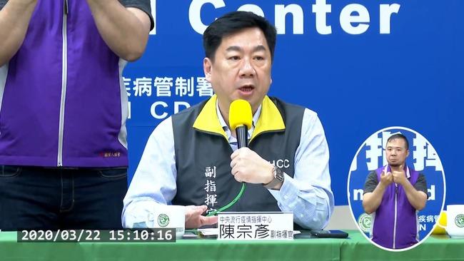 快訊》指揮中心:3/24至4/7全面禁止旅客登機來台轉機   華視新聞