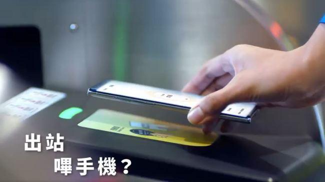 手機「嗶」搭車!悠遊付23日正式上線 | 華視新聞