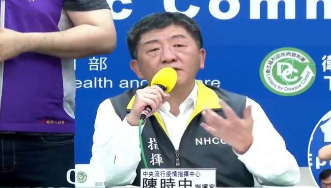 中研院爆4人確診武漢肺炎 推測感染源為美籍老師 | 華視新聞
